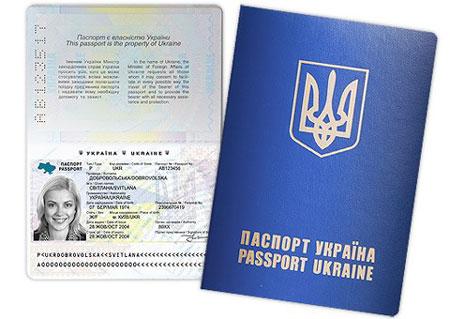 Зростання попиту на закордонні паспорти - підтверджує статистика
