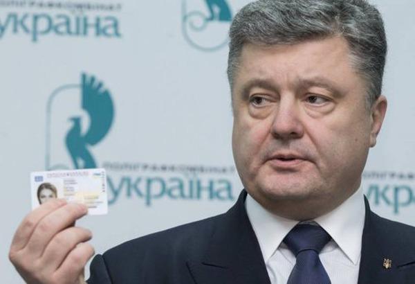 Новый паспорт гражданина Украины будет стоить около 160 грн