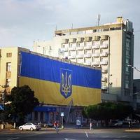 Визовый центр в Житомире меняет адрес - ул. Бассейная, 2А, Регистрация на визу в Житомире