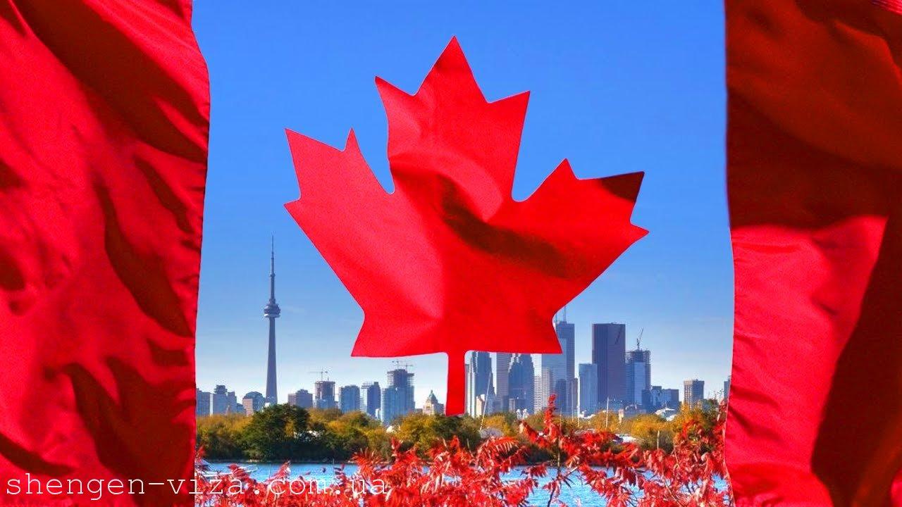 Канада изменит порядок оформления визы для украинцев