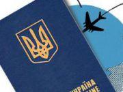 Біометричні паспорти ще нікому не видали