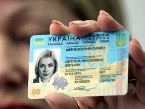 Виготовлення біометричних паспортів у Львові