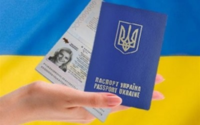 Биометрические паспорта украинцам выдавать с 1 января 2015