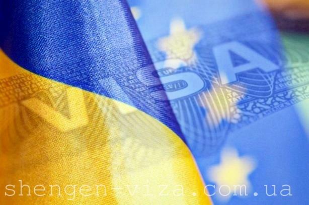 Шенген віза в Польщу. Документи: туристична, ділова, гостьова віза