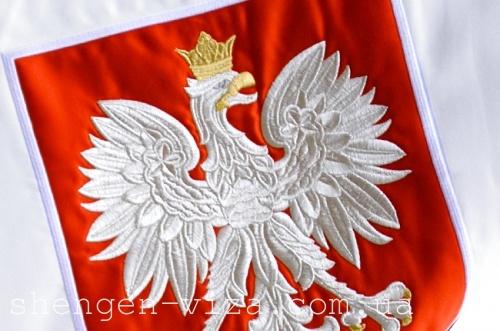 Що потрібно для оформлення польської робочої візи?