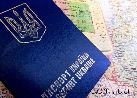 Призначення дати подачі документів у візовий центр