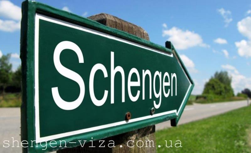 Действие Шенген визы приостановлено