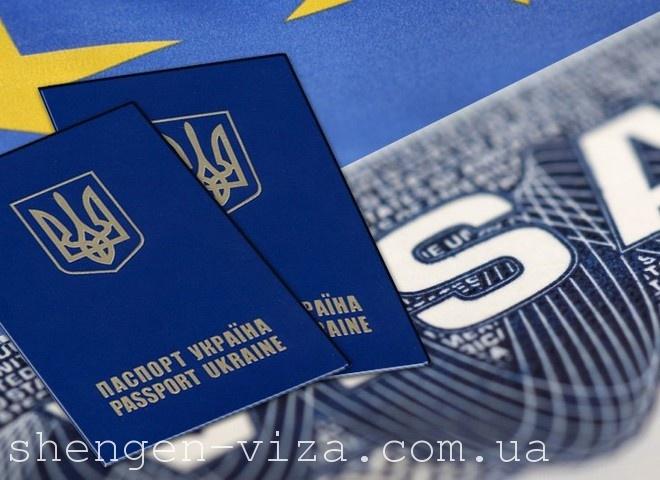 Процесс получения польской визы во Львове