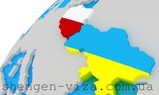 Нова система видачі віз в Польщу