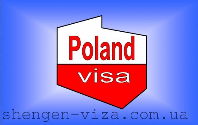 Рекордна кількість віз видана Польським Консульством