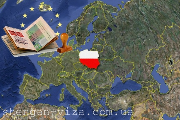 Новая система регистрации для получения польской визы в Виннице