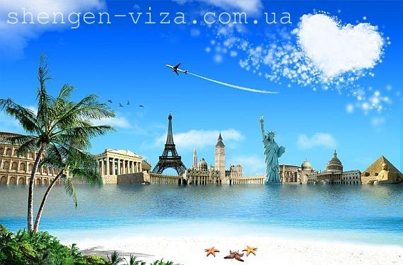 Безвиз + отпуск = тур в Европу
