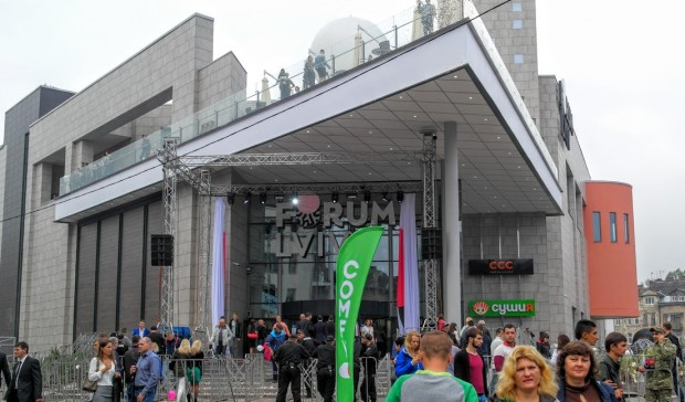 Переїзд візового центру у Львові