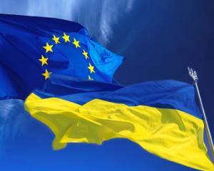 Вступило в силу временное применение Ассоциации с ЕС