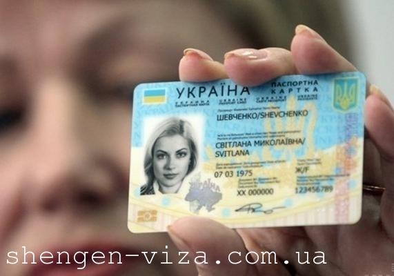 Українців з біопаспортами розвертають на кордоні