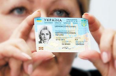 Отпечатки пальцев Украинцев будут вносить в загранпаспорта