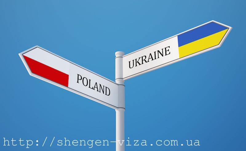 Чим українців так приваблює Польща?