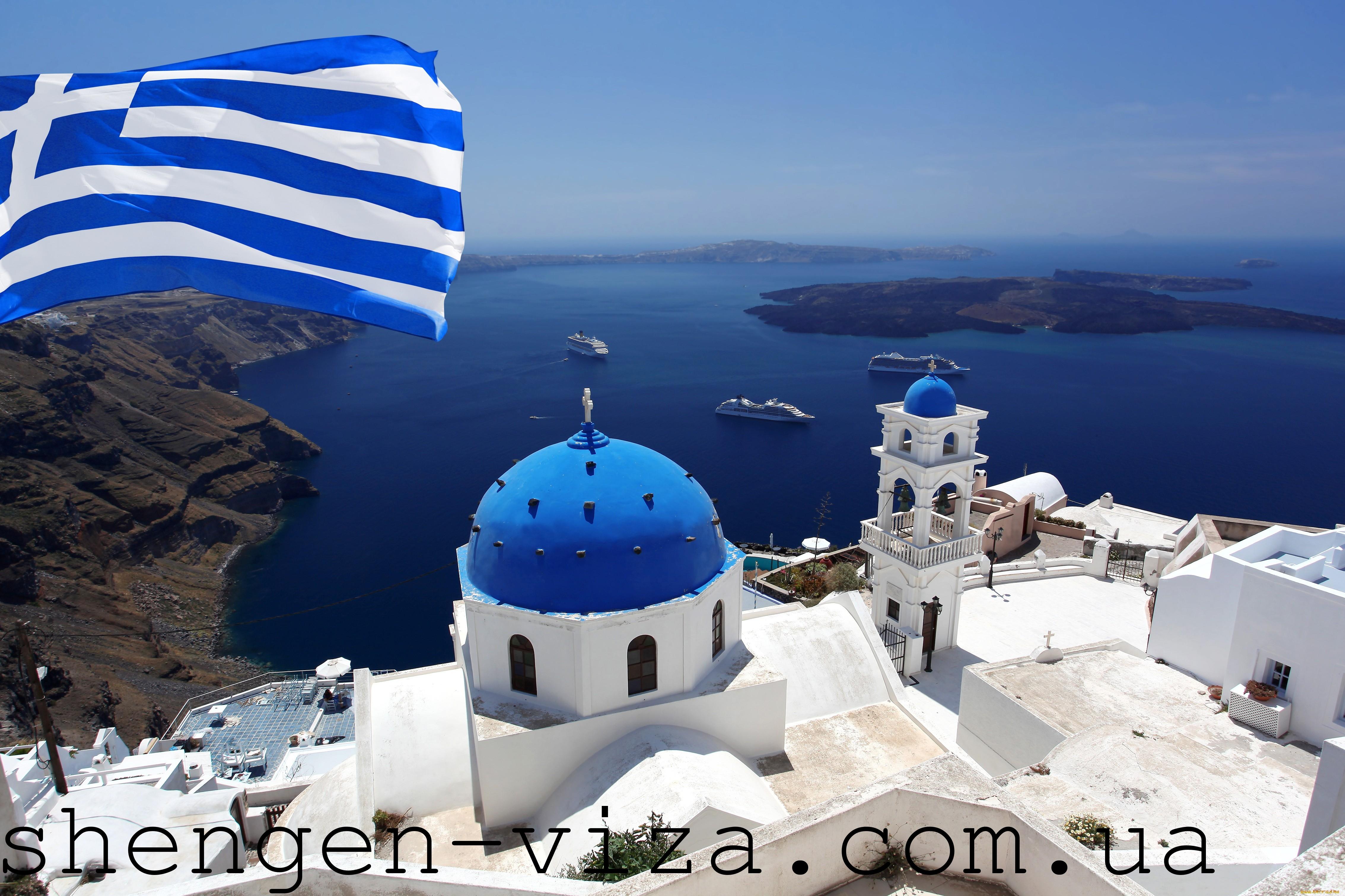 Как попасть в Грецию: все от А до Я