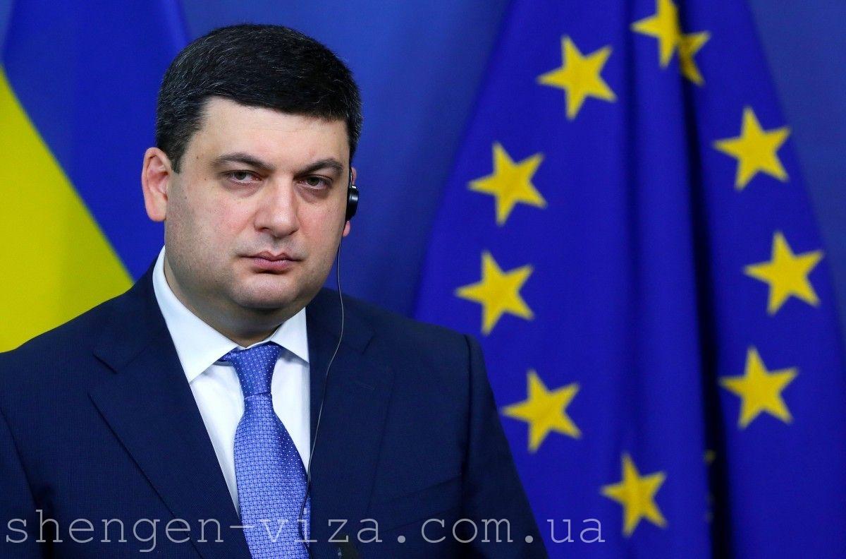 Володимир Гройсман: «маємо забезпечити зарплату і майбутнє…»