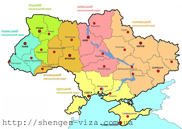 Подача документів на візу в Польщу. Візові центри та консульства