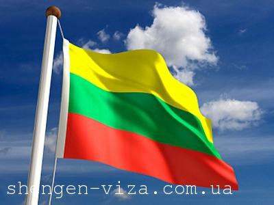 Литва не впускає українських дівчат на кордоні