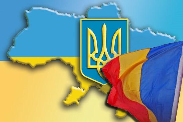 Місцевий прикордонний рух з Румунією