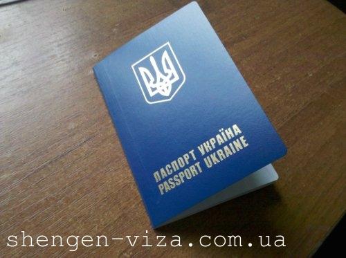 Зміни, щодо вироблення закордонного паспорта