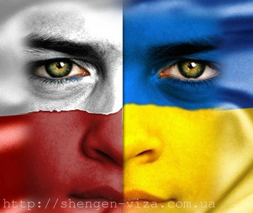 Шенген віза на 2 роки, для осіб з польським корінням
