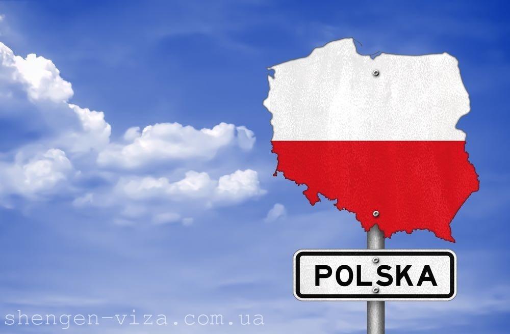 Прогнози експертів: якою стане українська міграція до Польщі у 2018