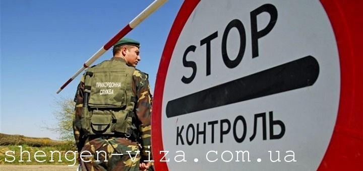 Просроченная виза: как наказываются нарушения визового режима
