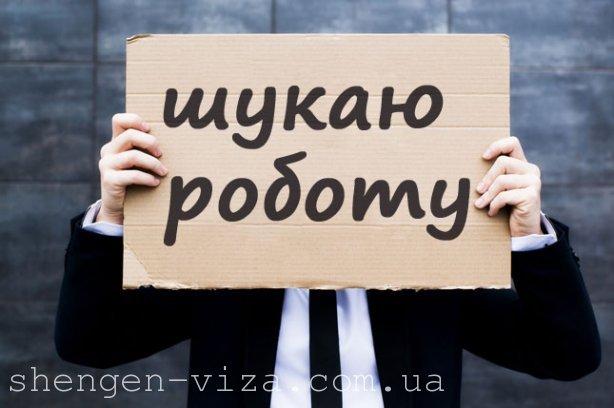 12-х нелегалів затримано в Польщі