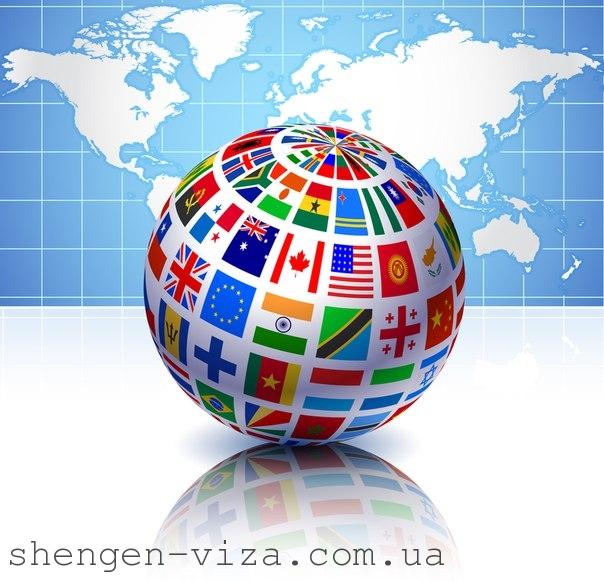 Работа за границей виза и заработок в Европе