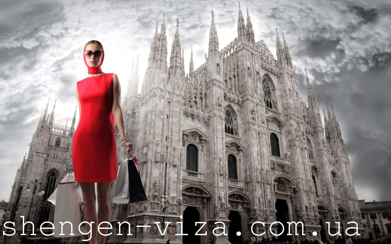 В Італію на шопінг