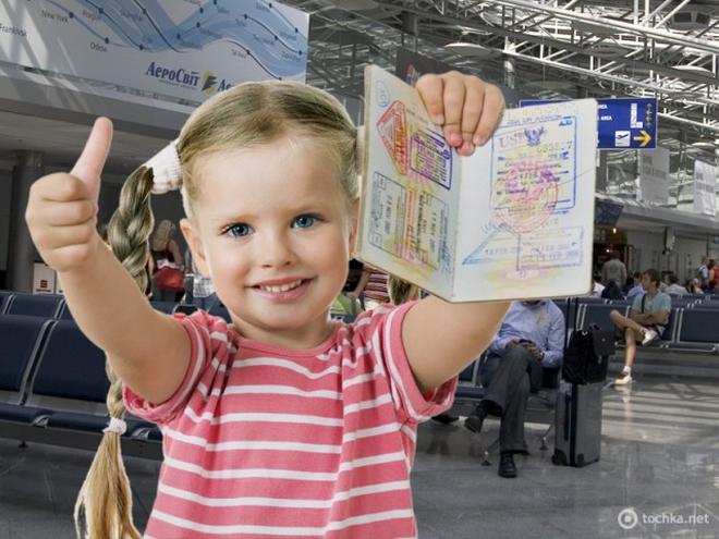Нововведення для шенгенської візи з 23 червня