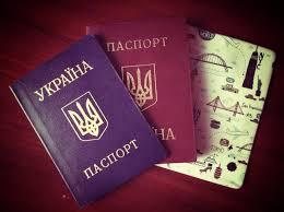 Візи для українців: вимоги, особливості, спрощення