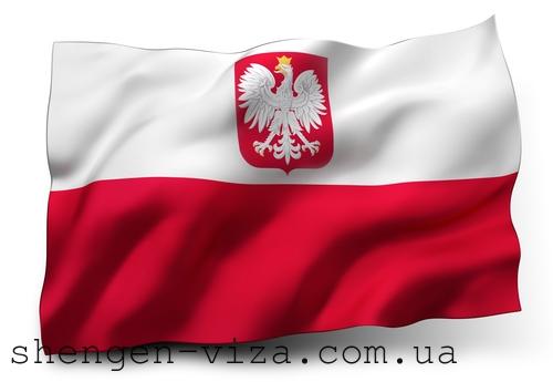 Как продлить польскую  рабочую визу?