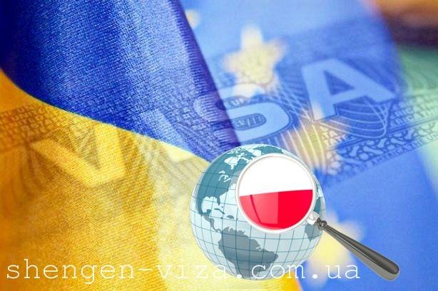 Зміна процедури отримання Шенген візи