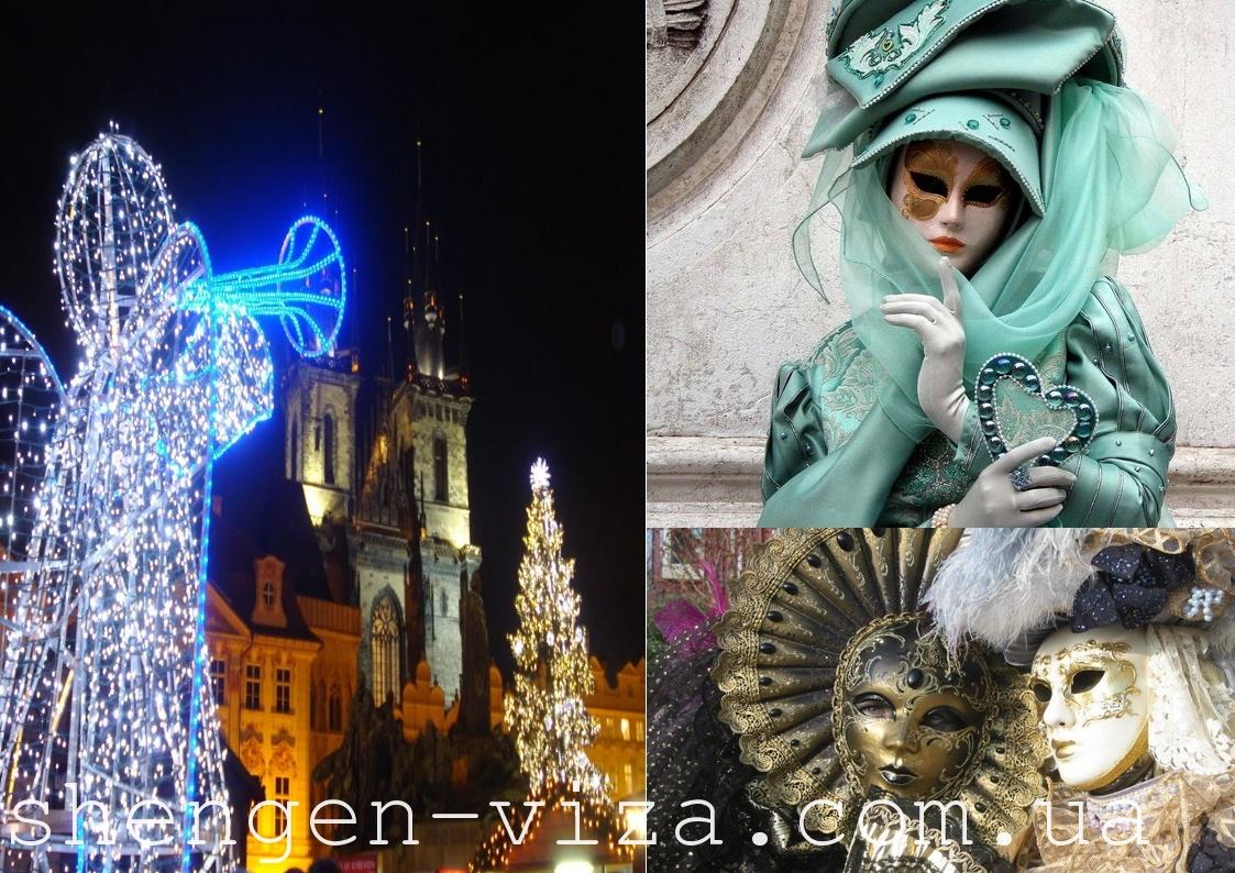 Прага + Венеція: тур Нового року