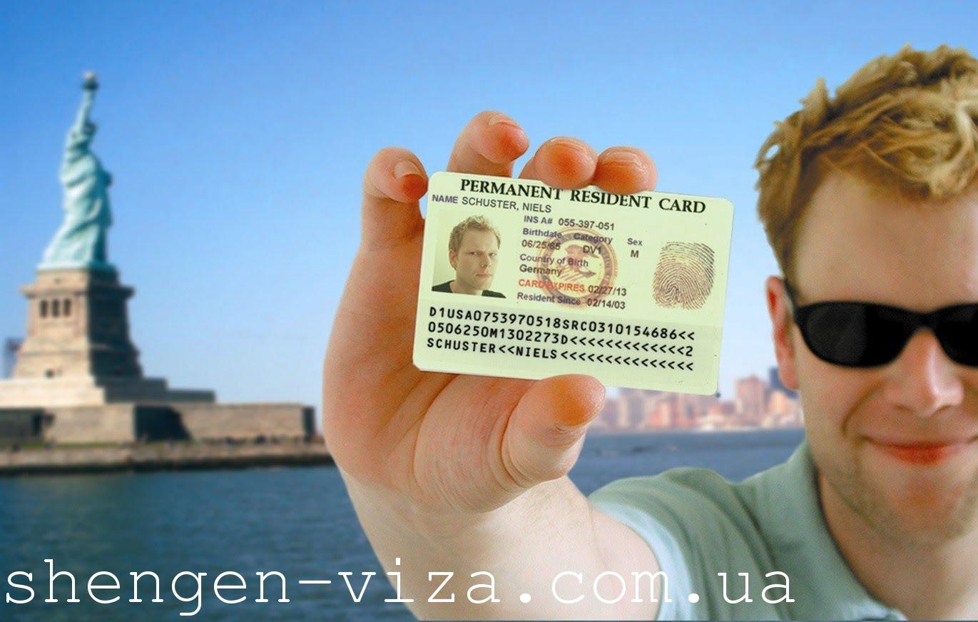 Участие в визовой лотереи «Green Card»