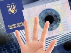 На биометрические паспорта придется подождать
