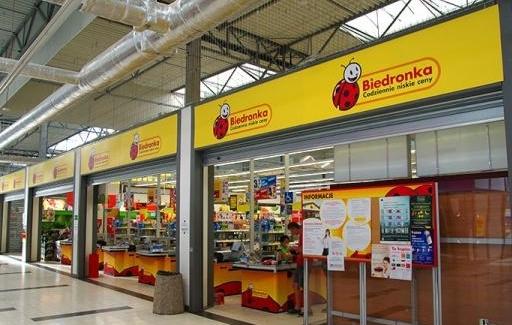 Робота в Польщі в супермаркеті бедронка