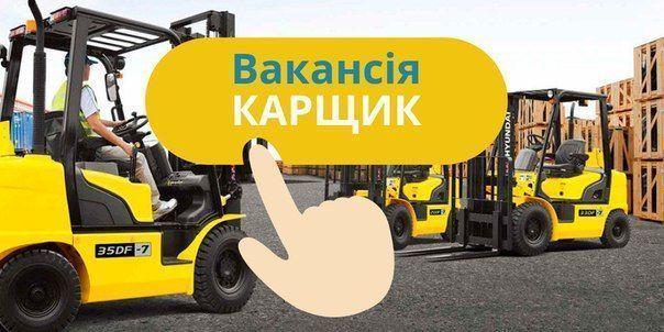 Робота на погрузчику за кордоном | Офіційна робота в Чехії для чоловіків