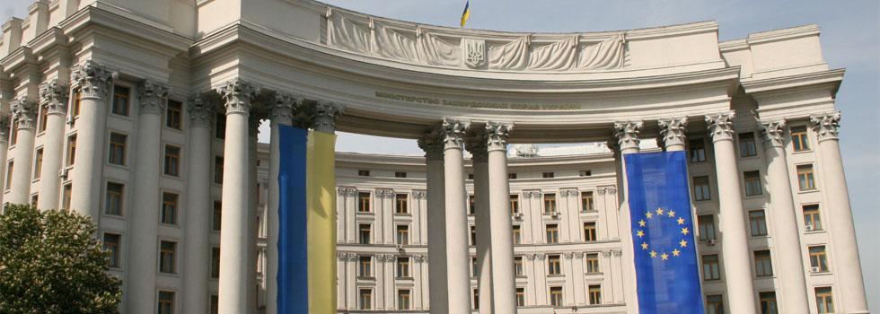 План дій щодо лібералізації ЄС візового режиму з Україною