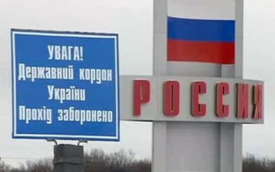 На границе с Россией Украина начинает строить стену