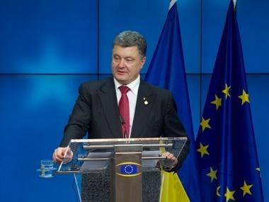 Порошенко закликав Італію спростити процедуру отримання віз українцями