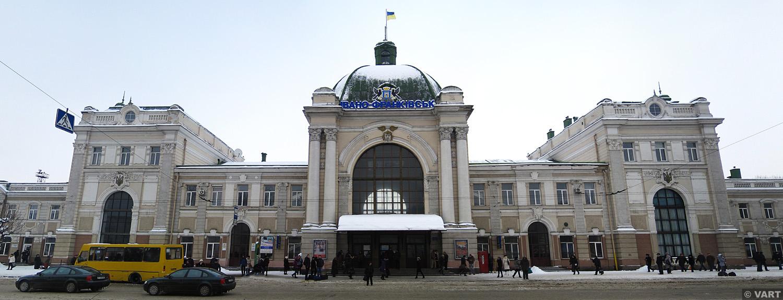 Визовый центр в г.. Ивано-Франковск меняет адрес 3 9 мая 2016 будет находиться по новому адресу: ул. Троллейбусная 4А.