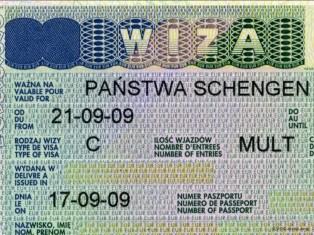 На шенгенские визы - обязательно отпечатки пальцев