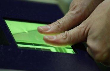 Биометрический процесс в Украине