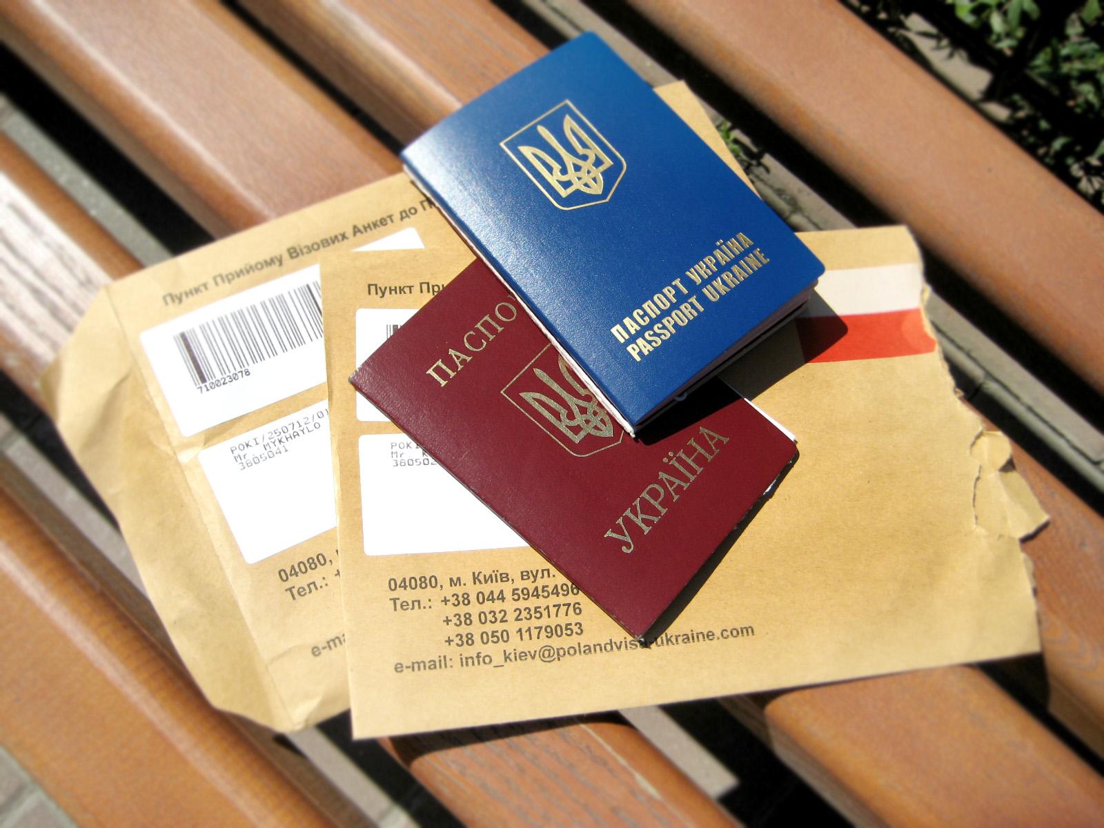 Польща видала українцям на 15% більше віз  в 2014 році