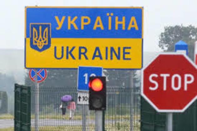 Заборони на виїзд військовозобов'язаних за кордон немає